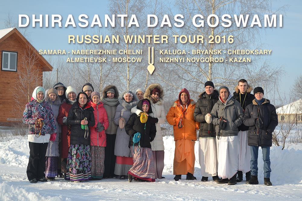 dhirasanta-goswami-russian-tour